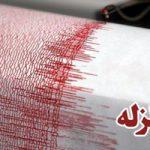 مرگ تلخ یک زن باردار در زلزله شب گذشته تهران و ۹۷ تن مجروح