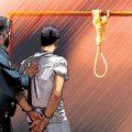 شمارش معکوس برای اعدام آزارگران نوعروس +عکس