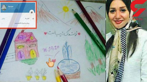 قاتل زن ثروتمند کیاشهری