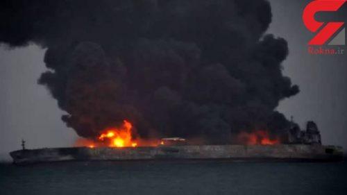 آتشسوزی نفتکش ایرانی