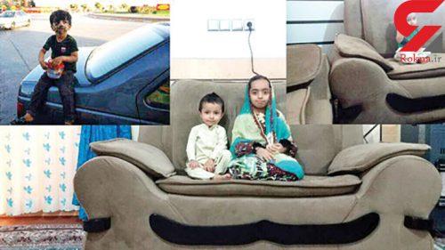 مرگ سه کودک در آتش سوزی