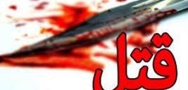 خودزنی عامل جنایت فجیع خانوادگی در محله تهرانسر +تصاویر