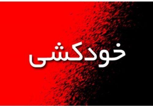 جنایت خانوادگی هولناک در ساری