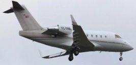 ناگفته های از آخرین لحظات خلبان زن هواپیمای سقوط کرده ترکیه +عکس