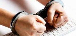 دوستی اینترنتی و فریب دختران نوجوان در مخفیگاه مرد شیطان صفت +عکس
