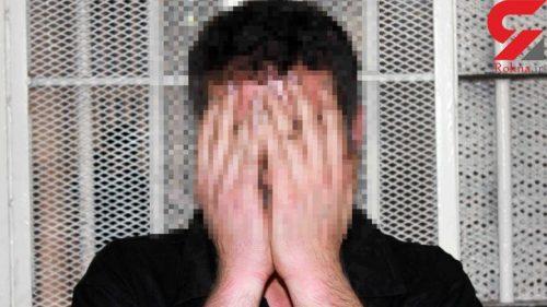 قتل خانم معلم بازنشسته