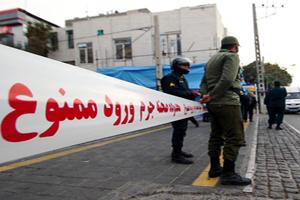 راز هولناک قتل زن جوان تهرانی در حمام خانه اش +عکس