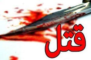 فاجعه خونین قتل زن ۲۱ ساله شاهرودی به خاطر سوءظن همسرش