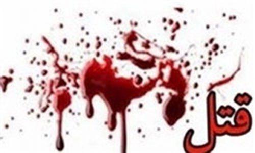 قتل زن 21 ساله شاهرودی