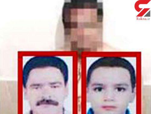 قتل عام خانواده یزدی