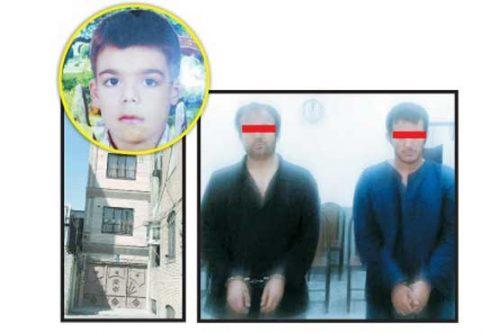 قتل هولناک ابوالفضل 11 ساله