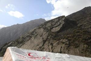 ماجرای نجات هفت زن گردشگر در ارتفاعات شهر زرقان