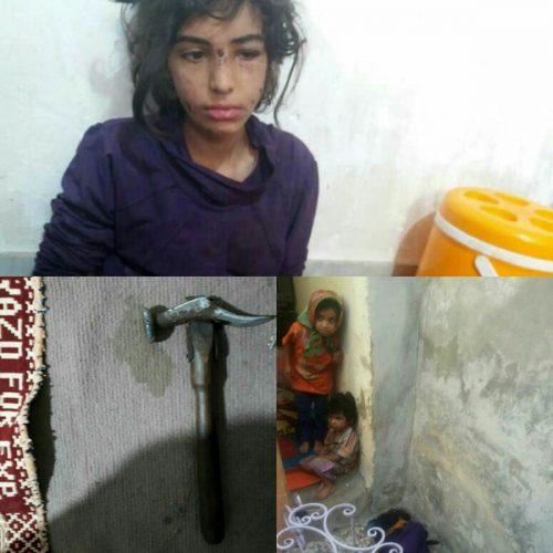 اسارت و شکنجه سه کودک