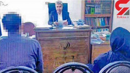 بیوه میلیاردر تهرانی