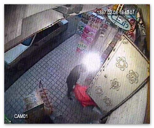 جسد زن تهرانی