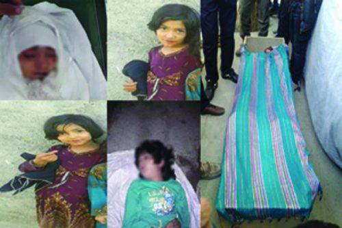 قتل دخترک 6 ساله