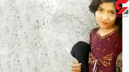قتل دختر7 ساله مشهدی