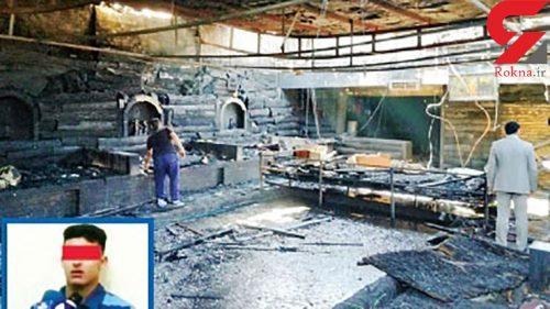 قتل عام آتشین قهوه خانه
