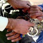 کلاهبرداری مرد مبتلا به ایدز که با لباس پلیس تهرانی ها را به دام می انداخت +عکس