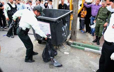جسد تیکه تیکه دختر تهرانی