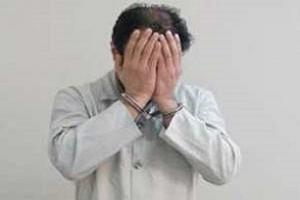 این دندانپزشک قلابی با مدرک دیپلم در شهر ری طبابت می کرد +عکس