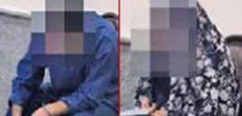 راز قتل مرد میانسال در حمام خانه زن خیانتکار چه بود؟ +عکس