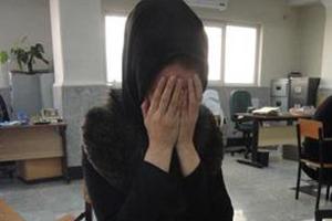 نقشه جنایت خونین دختر افغان برای ازدواج با پسر مورد علاقه اش