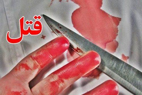 نقشه جنایت دختر افغان