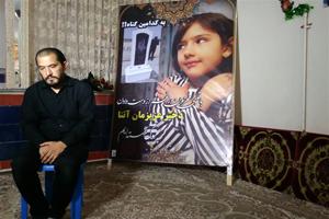 گفتگو با پدر آتنا درباره حال و روز این روزهای آن ها و خانواده قاتل +تصاویر