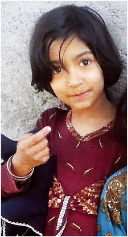 اعدام قاتل ندای 6 ساله