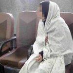 صحنه سازی نوعروس ۱۸ ساله برای فاش نشدن قتل شوهر بی نوا +عکس