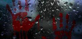 قتل وحشیانه مادر با کارد کره خوری توسط پسر سرباز بی رحم +عکس