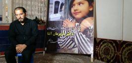 نامه پدر آتنا به خانواده بهاره دختر بچه آزاردیده در خمینی شهر +عکس