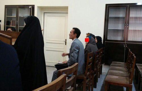 نوعروس جنایتکار تهرانی