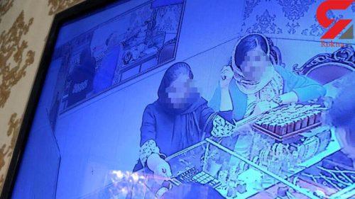 سرقت از طلافروش های تهرانی