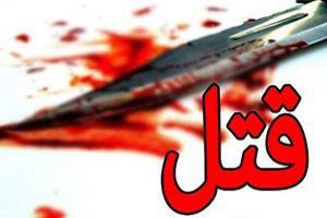 قتل دختر ۲۰ ساله مشهدی که نام قاتل را با خون روی دیوار نوشت