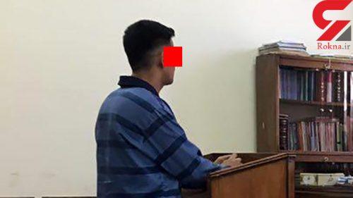 آزار وحشیانه نوعروس تهرانی