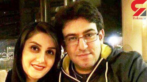 اعدام پزشک تبریزی