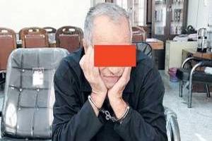 آخرین اعتراف مرد ساواکی به بریدن سر عروس و پسر جوانش در تهران +عکس