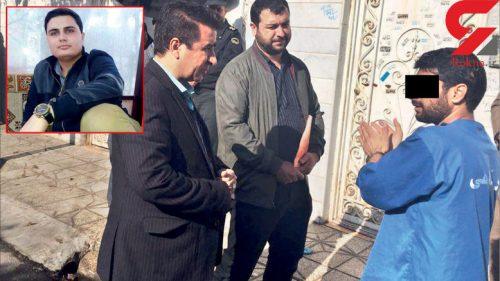 قاتل جوان مشهدی