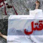 برملا شدن راز خودکشی مرد جوان در جنوب تهران با فحاشی به عروس خانواده +عکس
