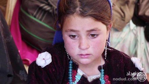 این دختر افغانی 6 ساله را به یک پیرمرد فروختند ! +عکس