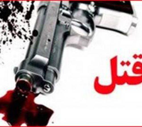 قهرمان پرورش اندام ایران به ضرب گلوله به قتل رسید +عکس