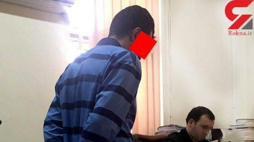 قهرمان کشتی ایران