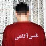 داماد بی رحم گوش برادر عروس تهرانی را با دندان کند +عکس