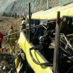 علت تصادف مرگبار اتوبوس دانشجویان و دهمین دانشجو نیز پر کشید +عکس