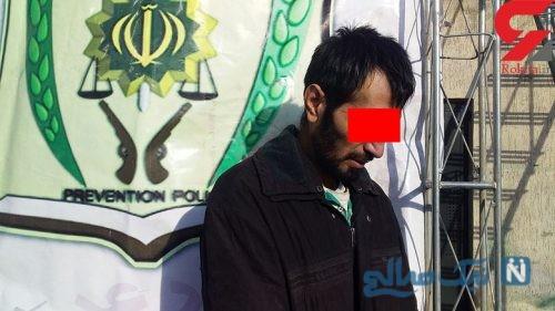 دزد تهران