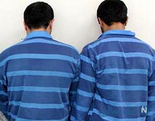 نیت پلید ۲ مرد و ۲ زن در کلاهبرداری میلیاردی پایتخت! +عکس