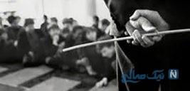 تنبیه بدنی دانش آموز نظر آبادی با قاشق داغ توسط معلم عصبانی؟! +عکس