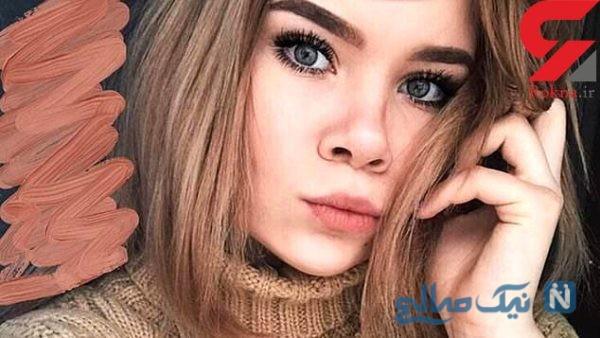 دختر جوان روس